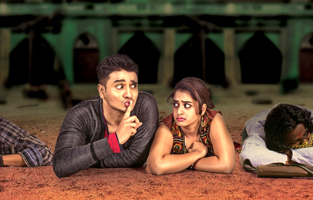 Shankarabharanam Review