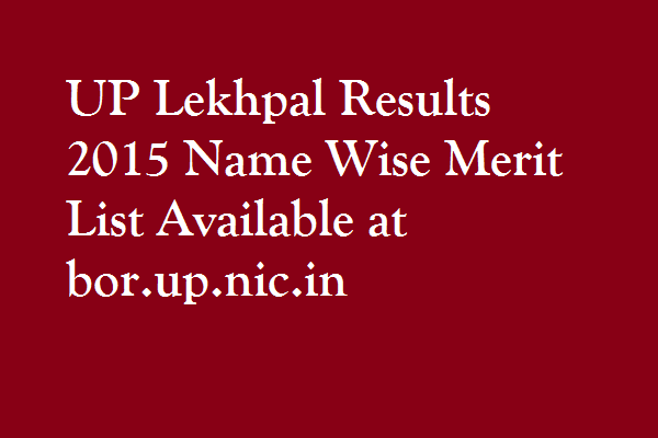 UP Lekhpal Results 2015