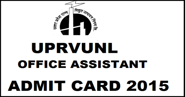 UPRVUNL Office Assistant Admit Card 2015