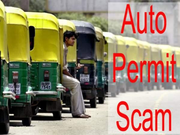 Auto-Rickshaw Permit Scam 2015