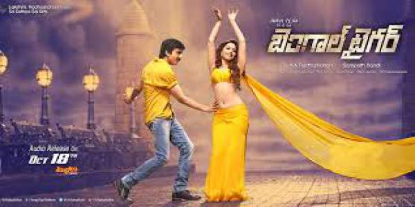 Bengal Tiger 12th Day Collections 12 Days BT 2nd Monday Box Office