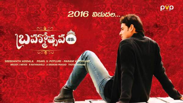 Brahmotsavam 2nd Day Collection 2 Days Brahmotsavam 1st Saturday Box Office