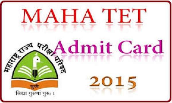 MAHA TET Admit Card 2015