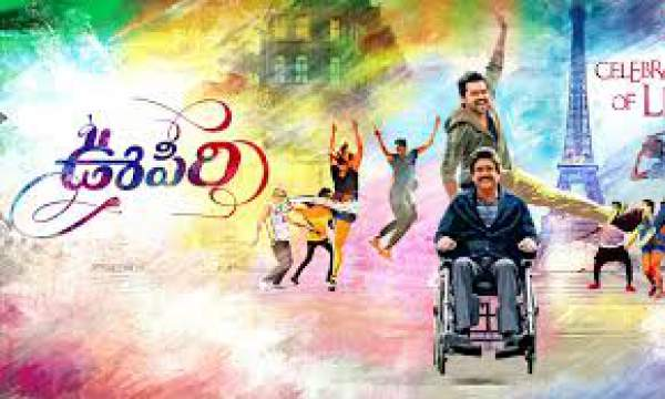 Oopiri 10th Day Collection 10 Days Oopiri 2nd Weekend / Sunday Box Office