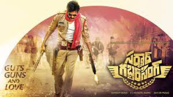 Sardaar Gabbar Singh 5th Day Collection 5 Days Sardar/SGS 1st Tuesday Box Office