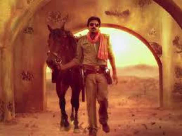 Sardar Gabbar Singh Teaser Trailer