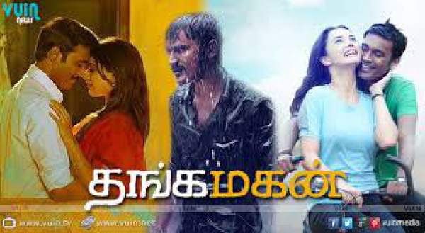ThangaMagan 4th Day Collections 4 Days Thanga Magan 1st Monday Box Office