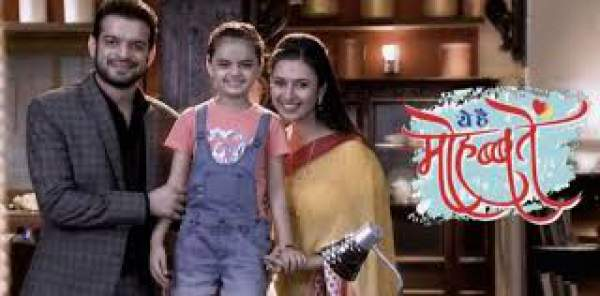 Yeh Hai Mohabbatein 12th July 2016 Tuesday Episode