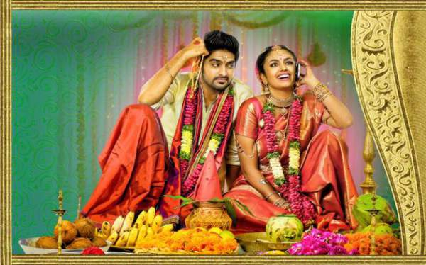 Kalyana Vaibhogame Movie Review, Rating