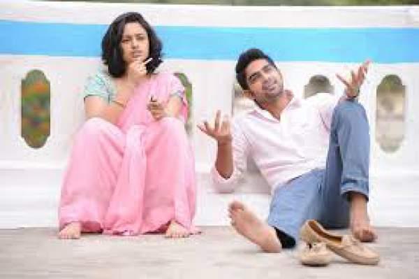 Kalyana Vaibhogame Trailer