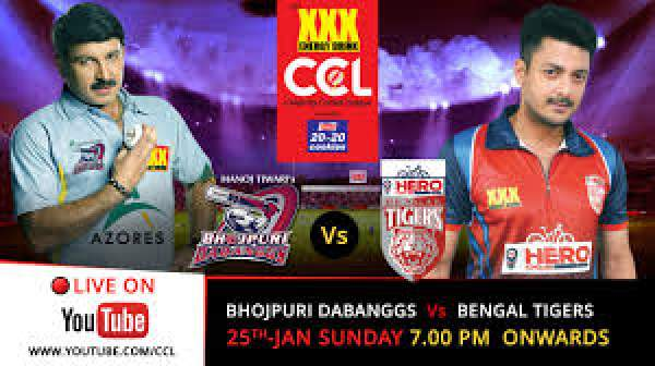 Bhojpuri Dabanggs vs Bengal Tigers Live Streaming Info: CCL 2016 Live Score; Cricket Match Preview - 24th January