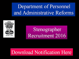 DPAR Puducherry Stenographer Recruitment 2016