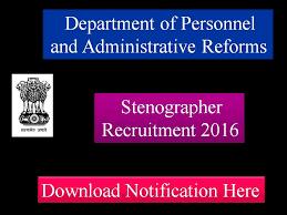 DPAR Puducherry Stenographer Recruitment 2016