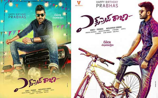 Express Raja 5th Day Collection 5 Days EP 1st Monday Box Office