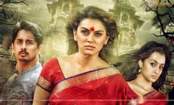 Kalavathi 3rd Day Collection 3 Days Kalavathi 1st Weekend/Sunday Box Office
