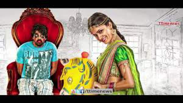 Lachimdeviki O Lekkundi (LOL) Pre-Review Rating