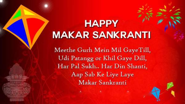 Makar Sankranti 2016 Wishes, Quotes, Greetings, SMS, Messages, WhatsApp Status