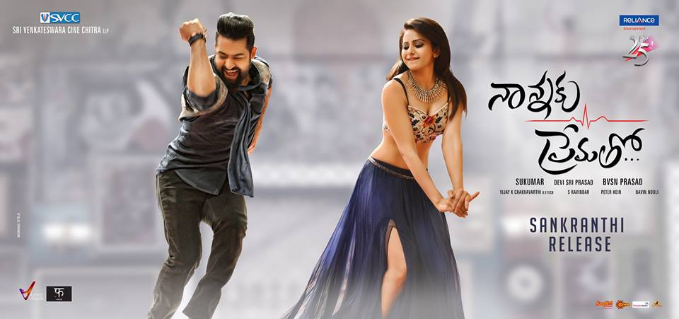 Nannaku Prematho 19th Day Collection 19 Days NP 3rd Weekend/Sunday Box Office