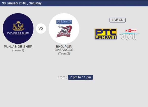 Punjab De Sher vs Bhojpuri Dabanggs Live Streaming