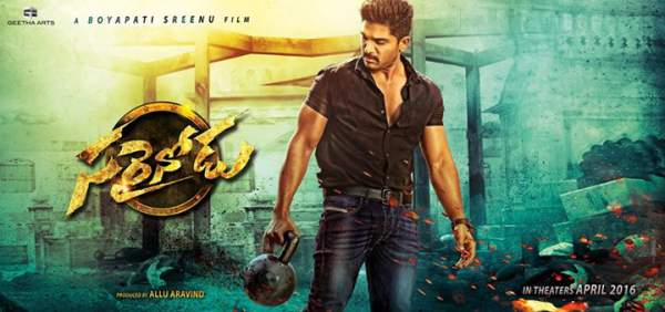 Sarainodu Audio Launch Live Streaming