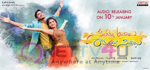 Seethamma Andalu Ramayya Sitralu 3rd Day Collection 3 Days SARS 1st Weekend/Sunday Box Office