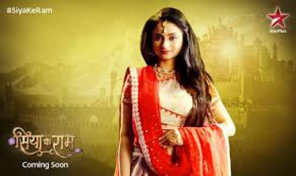 Siya Ke Ram 25th February 2016