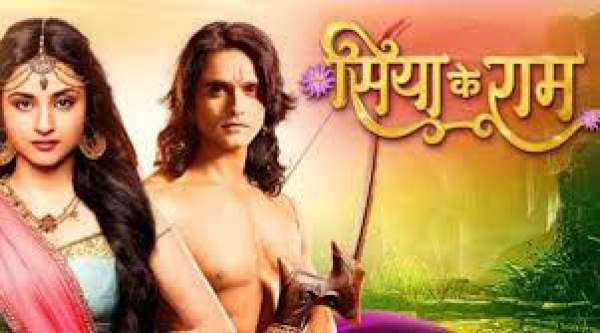 Siya Ke Ram 6th February 2016
