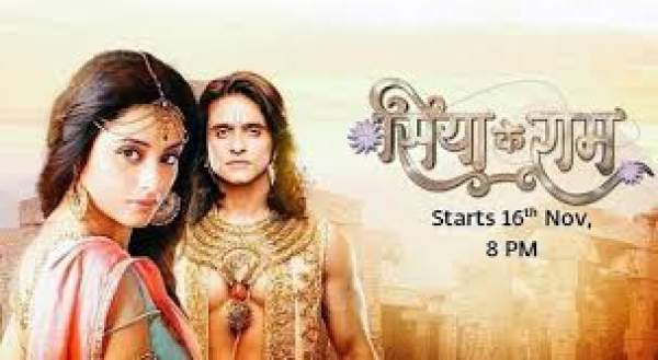 Siya Ke Ram 26th June 2016