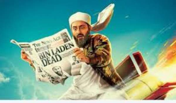 Tere Bin Laden Dead or Alive 2nd Day Collection 2 Days TBLDoA 1st Saturday Box Office