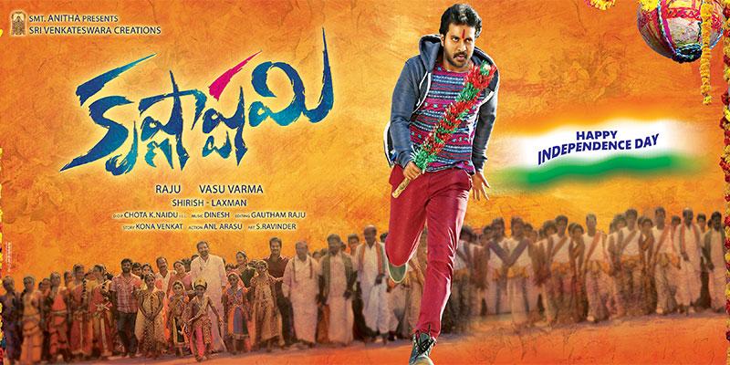 Krishnastami 4th Day Collection 4 Days Krishnashtami 1st Monday Box Office