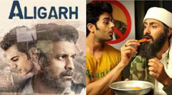Aligarh vs Tere Bin Laden Dead or Alive 1st Day Collection Opening Friday Tere Bin Laden vs Aligarh Friday Box Office