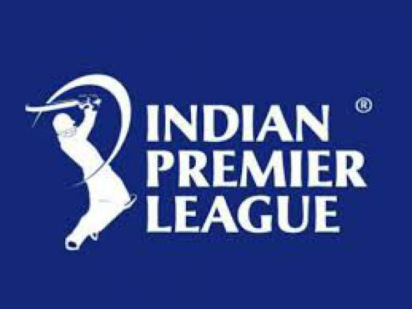 IPL 2016 Auction Live Streaming