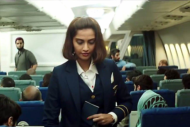 Neerja collection