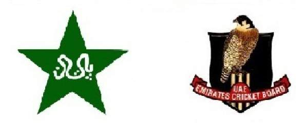 Pakistan vs UAE Live Streaming