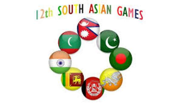 South Asian Games 2016 Opening Ceremony Live Streaming