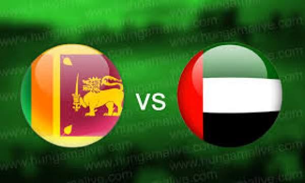 Sri Lanka vs UAE Live Streaming