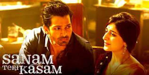 Sanam Teri Kasam 12th Day Wednesday Box office collection