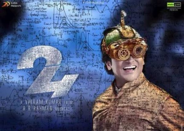 24 Movie 3rd Day Collection 3 Days 24 1st Weekend/Sunday Box Office