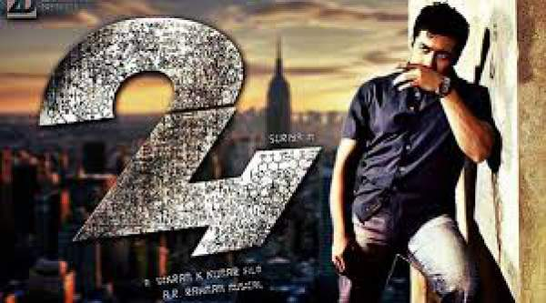 24 Teaser and Movie Release Date