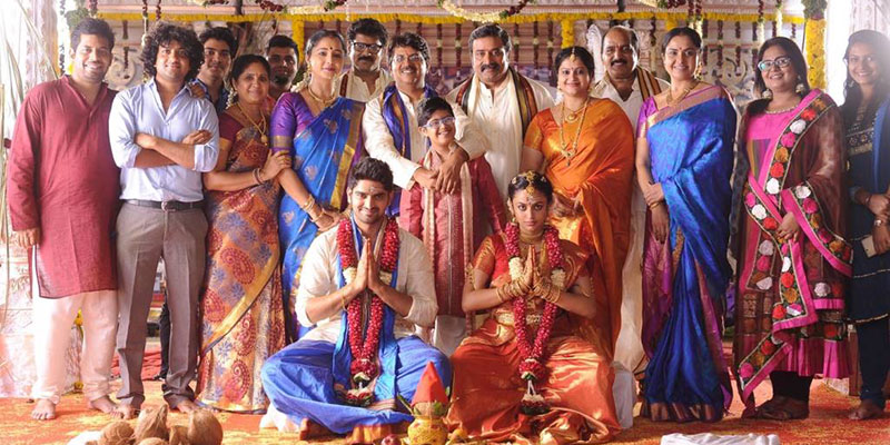 Kalyana Vaibhogame Review and Rating