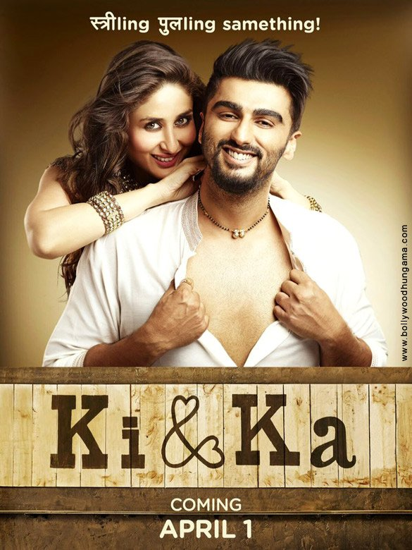Ki and Ka Movie Box Office Collections