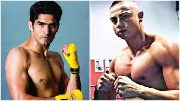 Vijender Singh vs Alexander Horvath Live Streaming