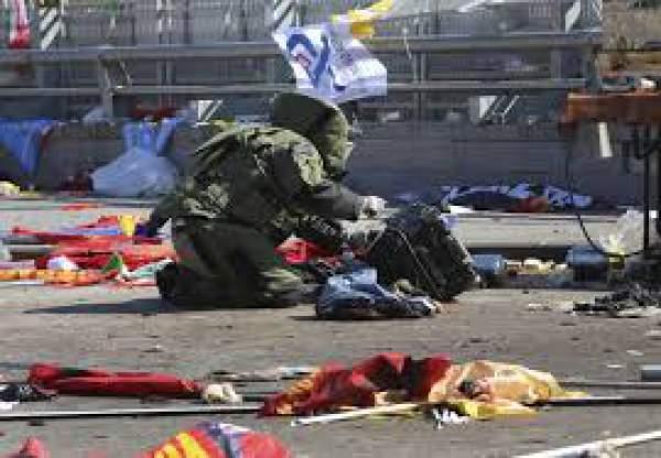 Anakara Suicide Bomb Attack Female Suspect