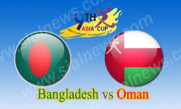 Bangladesh vs Oman Live Streaming