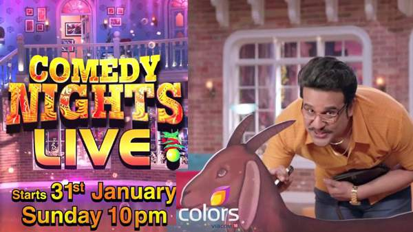 Comedy Nights Live 13th March 2016