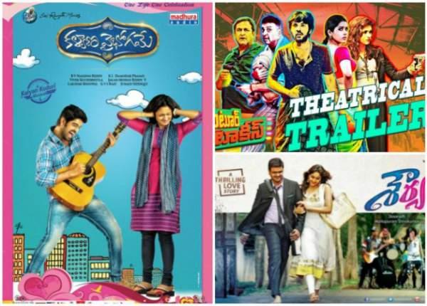Kalyana Vaibhogame 10th Day Collection 10 Days Guntur Talkies 2nd Weekend Box Office