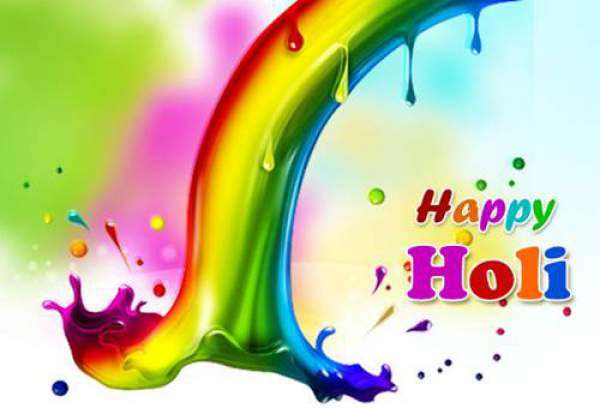 Happy Holi 2016 Wishes, SMS Messages, Quotes Greetings WhatsApp Status