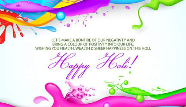happy holi 2017 wishes, happy holi wishes, holi wishes, holi 2017, holi quotes, holi images, holi messages, holi greetings, holi whatsapp status