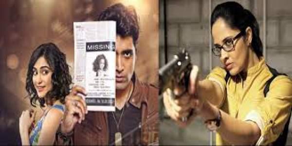 Kshanam 6th Day Collection 6 Days Kshanam 1st Wednesday Box Office