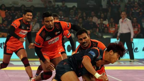 U Mumba vs Bengal Warriors Live Streaming
